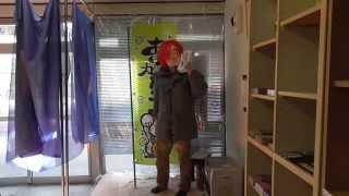 旗ラッキー(小林正観グッズ) #48