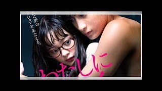 vuclip News Live-Action Missions of Love Film's Visual Unveiled