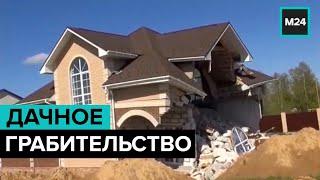 """Кривые стены и покосившийся дом: почему стройка оборачивается концом света? """"Специальный репортаж"""" видео"""