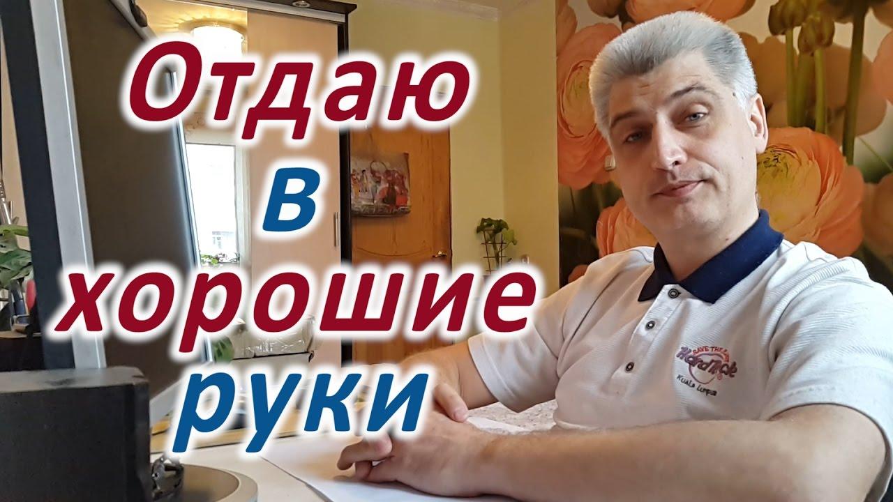 Раздача подарков для подписчиков.   kanalok@yandex.ru