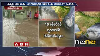 Cyclone Gaja : IMD issues red warning for 7 Tamil Nadu districts | ABN Telugu