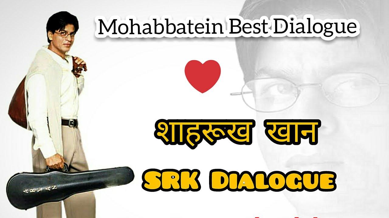 Download Shahrukh khan dialogue status || Mohabbatein dialogue whatsapp status|| SRK dialogue whatsapp video😇