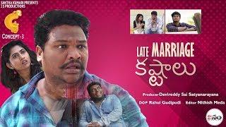 C SQUARE   Concept 3   LATE MARRIAGE PROBLEMS   Manamjanam