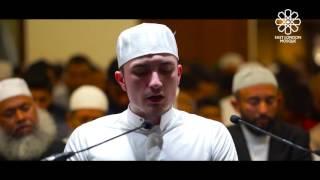 qari fatih seferagic elm taraweeh 2016
