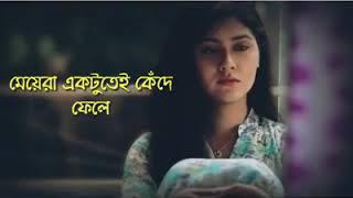 মেয়েরা ও কাঁধে 😰😨    hart touching video    like comment and share this video   