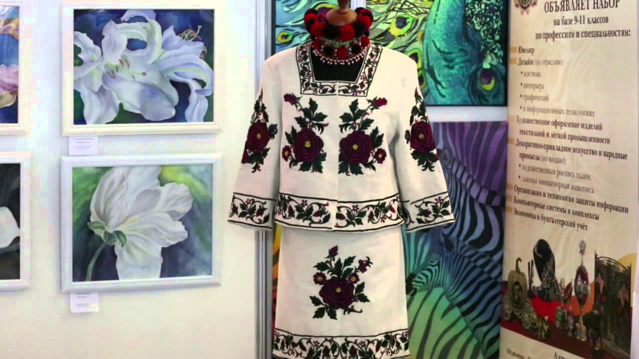 Купить женские вышитые платья (жіночі вишиті плаття) в украине цены, товары и услуги компании