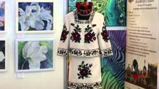 Вышивка с украинской душой(, 2014-06-09T15:06:39.000Z)