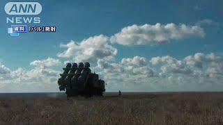 ロシア 北方領土で最新鋭ミサイル発射演習(19/05/23)