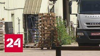 Американцы начали вывозить вещи со склада посольства в Москве