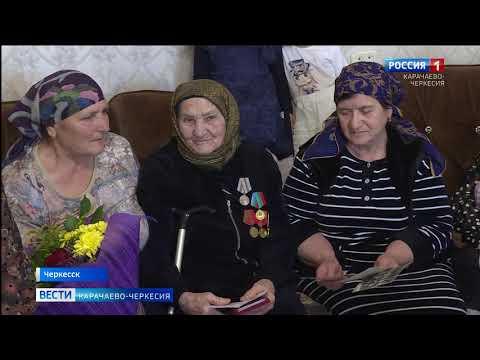 Вести Карачаево-Черкесия 24.03.2020