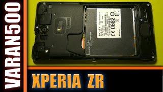 sony Xperia ZR замена динамика, разборка - speaker replacing
