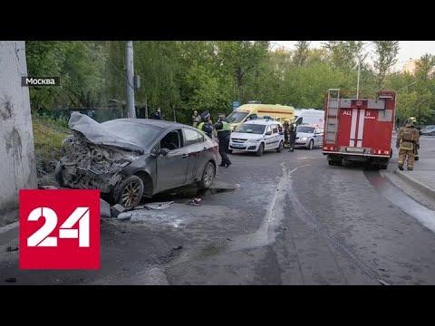 Страшное ДТП в Москве: из-за чего полицейские врезались в мост? - Россия 24