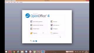урок презентаций в OpenOffice  4.1.1