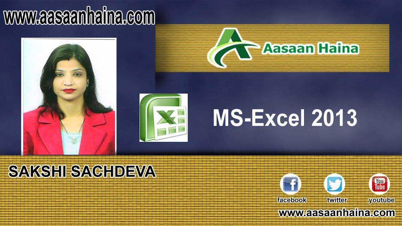 Ms excel ppt presentation.