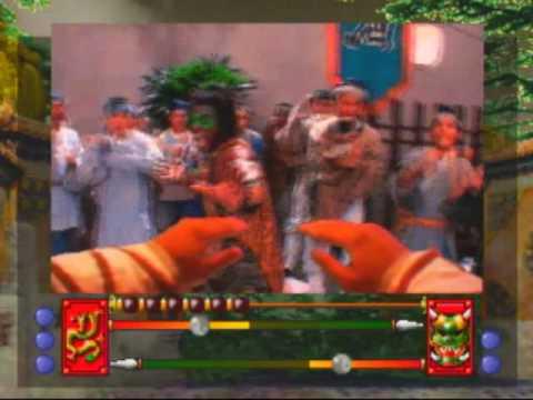 Supreme Warrior Game Sample - 3DO