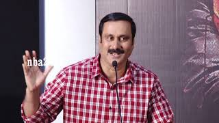 Anbumani Ramadoss   We wanted good Cinema and  not against cinema   nba 24x7
