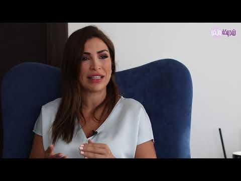 تمييز من نوع آخر تمارسه منتجعات سياحية في لبنان بحق النساء  - 08:51-2019 / 7 / 17