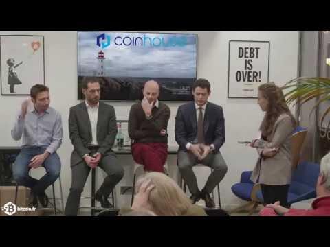 Bitcoin, blockchain et cybersécurité