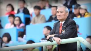 강원FC 남종현 대표이사 기념영상