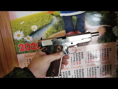 Кольт 1911 , СХП, Курс 10х24 (KIMAR) стрельба.