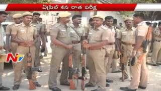 Telangana Government Released TS Police Recruitment Notification 2015-16
