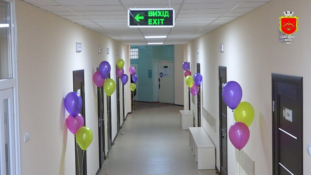В першій лікарні відкрито амбулаторію сімейної медицини!