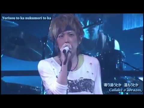 SID (シド ) 『Rain』~ Live (Sub Español + Romaji)
