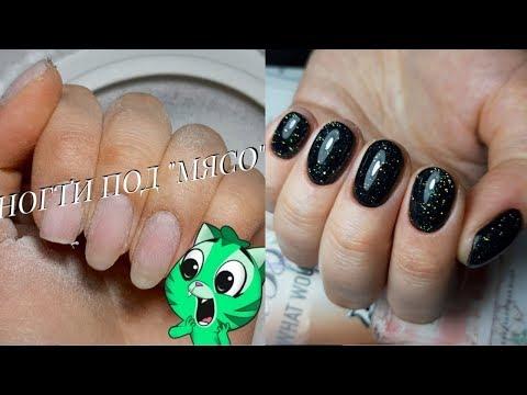 Простой и быстрый маникюр чёрным гель лаком на коротких ногтях. Блестящий, эффектный дизайн ногтей