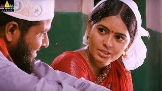 Lajja Movie Scenes | Saleem and Suseela Love Scene | Sri Balaji Video