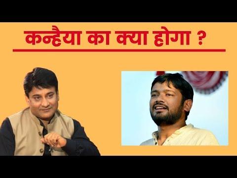 Begusarai, Lok Sabha Elections 2019: गठबंधन के बिना कन्हैया कुमार का चुनाव जितना मुश्किल !