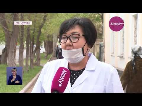 Могут ли комары стать переносчиками COVID-19 – ответ инфекционистов Нур-Султана (04.05.20)