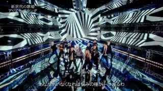 Ariana Grande- Baby/ Problem Live SMAP X SMAP HD