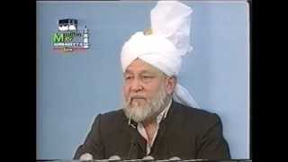 Urdu Khutba Juma on November 5, 1993 by Hazrat Mirza Tahir Ahmad