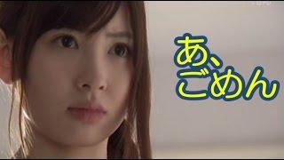 AKB48のこじはること小嶋陽菜さんが峯岸みなみさんに怒られています。 ...