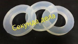 Просечка для вырубания прокладок из пластмассы