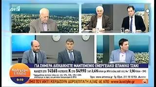 Ο  Άδωνις Γεωργιάδης στον Γιώργο Παπαδάκη στο