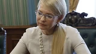 Тимошенко – не людина! Дружина Гриценка зробила сенсаційну заяву про політиків