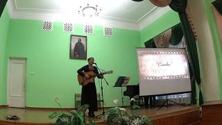 Выступление Ирины Николаевны Ким 12.01.2019г. в библиотеке им.И.С. Никитина