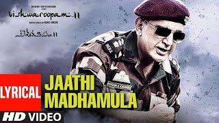 Jaathi Madhamula Song with Lyrics Vishwaroopam 2 Telugu Songs   Kamal Haasan, Andrea   Ghibran