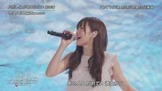 乃木坂46 「悲しみが止まらない」(白石 麻衣、杏里) コラボ - Full HD