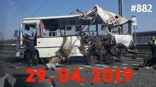 ☭★Подборка Аварий и ДТП/Russia Car Crash Compilation/#882/April 2019/#дтп#авария