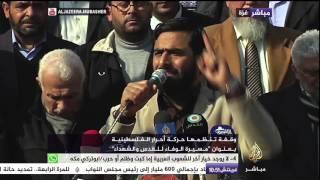 مشير المصري: الانتفاضة تتحدى مؤامرات إسرائيل