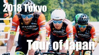 Tour of Japan Stage 8 Tokyo 2018