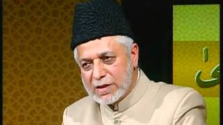 What is the meaning of Ummati Nabi-persented by khalid Qadiani.flv