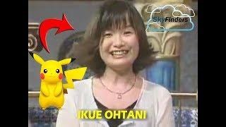 Original Voice Of Pikachu | Voice Actress IKUE OHTANI | Cutest Voice Ever Heard