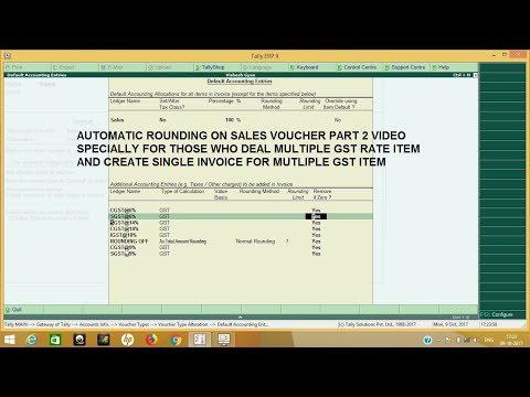 AUTOMATIC ROUNDING IN INVOICE  | TALLY ERP9 6.1 (GST) | आटोमेटिक राउंडिंग कैसे करे टैली में