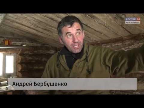 Зимовье. Домик в деревне. Фильм Сергея Герасимова