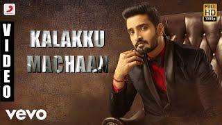 Sakka Podu Podu Raja - Kalakku Machaan Tamil  Video | Santhanam | STR | Anirudh