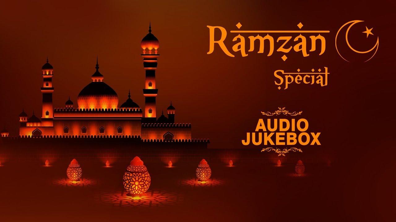 Ramzan Special 2019 | Ramadan Audio Jukebox | Islamic Devotional Songs