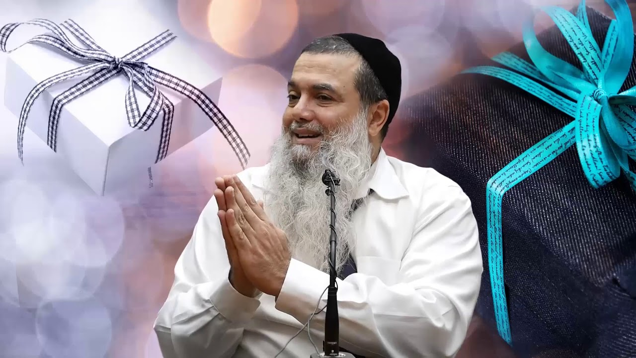 הרב יגאל כהן - טיפ לקבל מתנות HD {כתוביות} - מחזק ביותר!